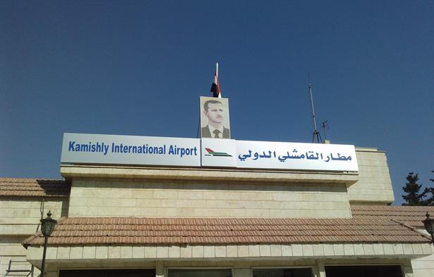 qamishliairport