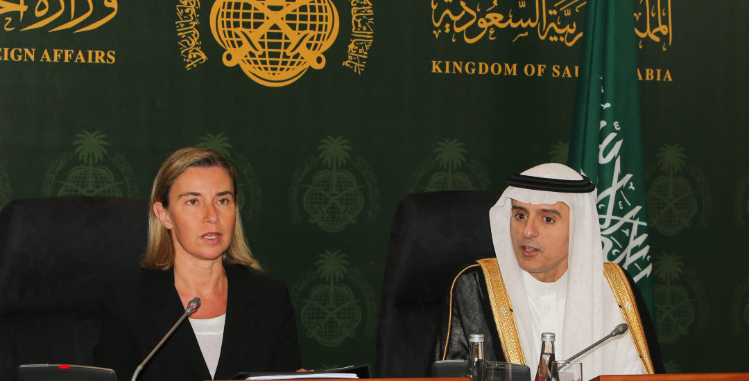 Federica Mogherini in Jeddah on 30 May, 2016