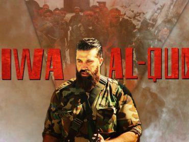 Liwa al-Quds: From Formation To Liberation Of Aleppo City