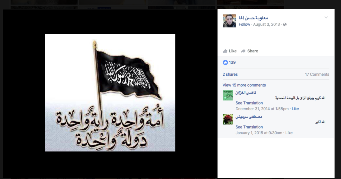 ISIS flag .png