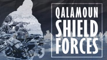 Qalamoun Shield Forces: Capabilities And Role In Syrian War