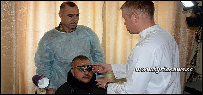 Russian Medical Team Visiting the City of Talbisseh - Homs Countryside