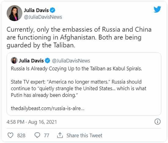 La Russia afferma che il presidente afghano è fuggito con auto ed elicottero pieni di contanti - RIA 3